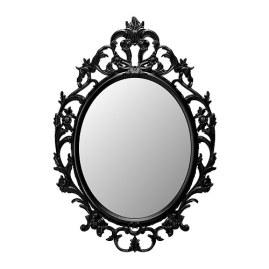 ung-drill-mirror__0129203_PE283223_S4